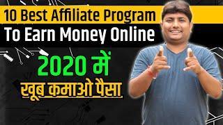 10 Best Affiliate Marketing Programs To Make Money Online | Earn Money From Affiliate Marketing