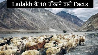 Ladakh Galwan Valley at India China Border, Top 10 Amazing Facts About The World in HINDI