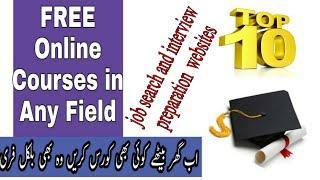 Top 10 Free Online Courses Websites in 2020 | Top 10 Job Searching Websites 2020