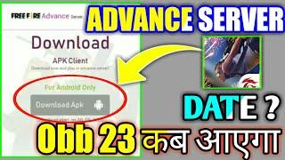 Free Fire Advance Server Confirm date || Confirm Registration Date FF Advance Server