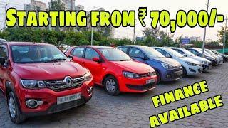मात्र ₹ 70,000/- से शुरू PART-1   Second hand Car   Used Car Market Delhi