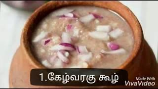 Top 10 Home foods of Tamilnadu | New Comer