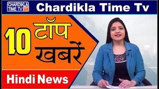 CoronaVirus   Hindi News   Morning Top 10 News   Hindi Khabra   24 March 2020   Chardikla Time TV