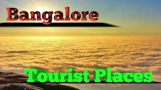 Bangalore | tourist | Places | Top 10 Place | Visited
