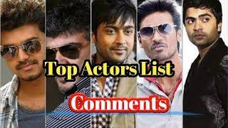 Top 10 Actor Tamil Life /Tamil Life Update