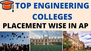 Top & Best Engineering Colleges in Andhra Pradesh Placement wise || BEST WAY TO STUDY