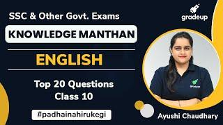 Top 20 Questions | Class 10 | SSC CHSL & Other Govt Exams | Gradeup | Ayushi Chaudhary