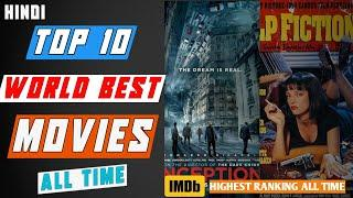 Top 10 World's Best  Hollywood Movies in Hindi Dubbed | IMDB Highest Ranking Movies All time