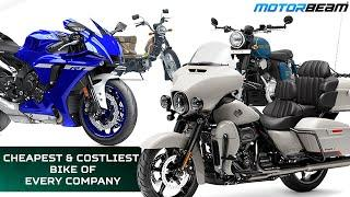 Cheapest & Costliest Bikes Of Every Company - Sabse Sasti Aur Mehengi Bikes | MotorBeam हिंदी