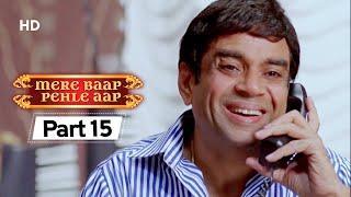 Mere Baap Pehle Aap Part 15 - Bollywood Comedy Movie  - Akshay Khanna   Paresh Rawal   Rajpal Yadav