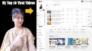My Top 10 Viral Videos in This Month | Got 100K Views | Youtube Videos Viral कैसे करें