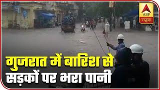 Incessant Rain Leads To Water Logging In Gujarat | Monsoon Top 10 | ABP News