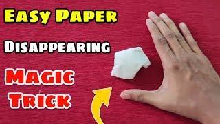 Easy Paper Disappearing Magic Trick | Top Magic Tricks