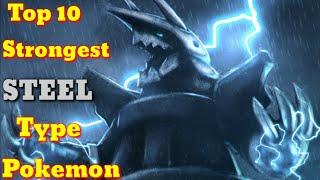 Top 10 strongest Steel type pokemon. Explained in hindi. By Toon Clash.
