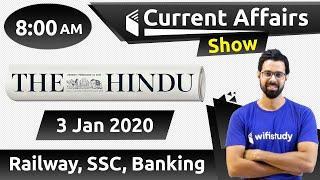 8:00 AM - Daily Current Affairs 3 Jan 2020 | UPSC, SSC, RBI, SBI, IBPS, Railway, NVS, Police
