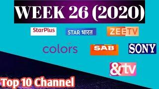BARC TRP RATING week 26 (2020) top 10 channel | Tv Channel trp week 26 | TRP of this week