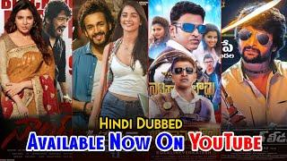 28 South New Blockbuster Hindi Dubbed Movies Available On YouTube | August Month All Movies 2021