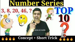 Number Series | NTSE MAT TRICKS | Reasoning Tricks | RRB PO, SBI PO, IBPS PO | imran sir maths