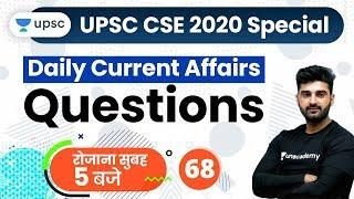 Daily Current Affairs Booster UPSC CSE 2020 | Daily Current Affairs for IAS by Sumit Rathi Sir