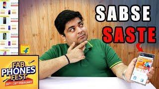 Flipkart Month End Sale February 2020 - TOP 10 MOBILE PHONES UNDER - 15000 | सबसे सस्ते OFFERS