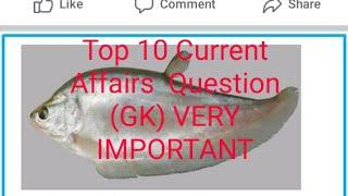 Top 10 Current Affairs Questions which is very important for all competitive exam