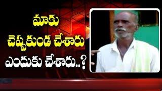 Accused Shiva's Father Face To Face Over Police Encounter In Disha Case    ABN Telugu