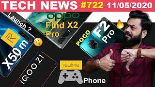 realme X50m India Launch,realme Gaming Phone,OPPO Find X2 Pro