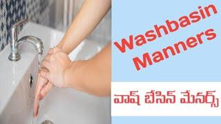 Washbasin Manners||Hand wash Techniques||How to wash your hands||VIKASAM|