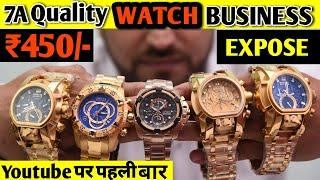 CHEAPEST BRANDED WATCHES IN DELHI | FIRST COPY WATCHES IN DELHI | 7A QUALITY | WATCH MARKET DELHI