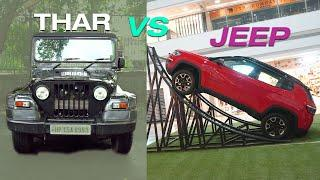 Jeep Compass Vs Mahindra Thar Which is the best?