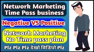 Network Marketing Bakwas Hai Network Marketing Ak Faltu Ka Business Hain Negative VS Positive Leadr