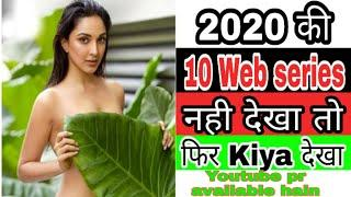 Top 10 Mind Blowing Hindi Web Series 2020 Must Watch Know | Suspense web series 2020