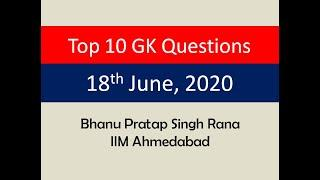 Top 10 GK Questions - 18th June, 2020 II Daily GK Dose