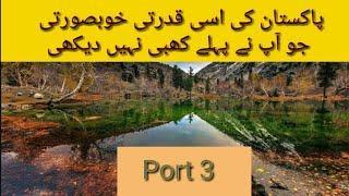Top 50 beautiful place in Pakistan   Pakistan natural beauty explore    best place for tour (part-3)