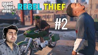 TWO REBEL THIEF - TECHNO GAMERZ | GTA V GAMEPLAY #2
