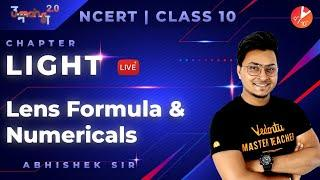 Light L16 | Lens Formula and Numericals | CBSE Class 10 Physics NCERT Solutions | Umang Vedantu