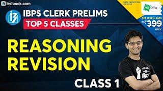 Reasoning Revision Class for IBPS Clerk Prelims | Top 5 Classes for IBPS Clerk 2019 | Sachin Sir