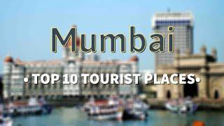 Top 10 Places to visit in Mumbai | मुंबई में घूमने के 10 प्रमुख स्थान