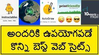 Best Useful Websites for Everyone in Telugu | Top 7 Useful Websites for Students