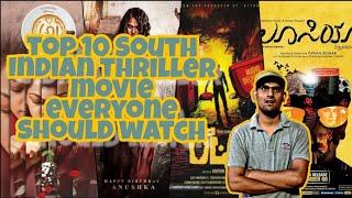 Top 10 South Indian thriller movies to watch