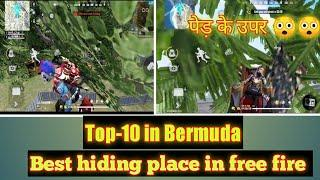 Top-10 best hiding place in Bermuda for Rank push Gold to Grandmaster In Free fire #Risingstarff