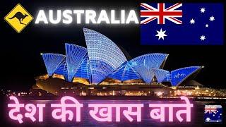 Top Tourist Places In Australia | Best Place For Visit | Top Attraction | Tourist Destination