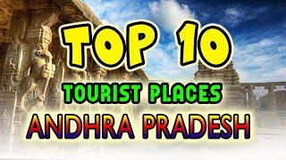 TOP 10 Tourist Places in ANDHRA PRADESH | Best Place to Visit | Timings,Budget, Full info In Hindi