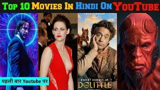 Top 10 Hollywood Hindi Dubbed Movies Available Now Youtube | part-24| Filmytalks |
