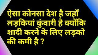 Top 10 Interview Questions And Answers (Hindi) | IAS Interview Question In Hindi | Most Common