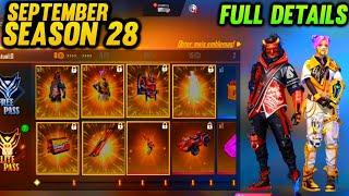 September Month Elite Pass - Full Review || 100% Confirm || Free Fire