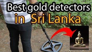 The Best Gold detector Primero Ajax - best gold detector in Africa | Gold detection in Sri Lanka