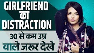 Right Time for Girlfriend for Indian Students and Youth | Best Relationship Advice | Career