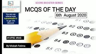 6th AUGUST 2020  Top 10 MCQs for Prelims 2020/21