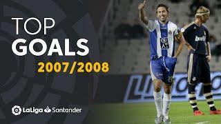 TOP GOALS LaLiga 2007/2008